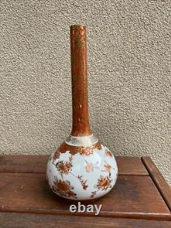 A Fine 19thC Antique Japanese Imari Vase Signed to Base