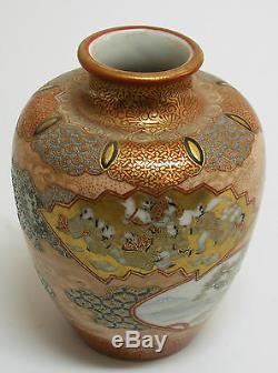 A Fine Japanese Satsuma Meiji Period Orange Signed Kutani  Vase