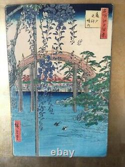 A Fine Japanese Woodblock Print Signed Utagawa Hiroshige (1797-1858) #1