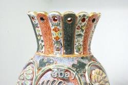 A Fine and Rare Signed Japanese Edo Meiji Porcelain Vase