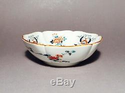 A fine Japanese Arita ware bowl, Kakiemon style, Edo period, early 18th c, rare