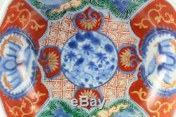 Antique 1850-60's FINE Edo/Meiji Japanese IMARI Fine Porcelain Deep Plate Bowl