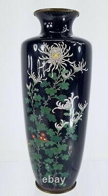 Antique Fine Japanese Cloisonne Enamel Floral Vase Meiji Period As Is