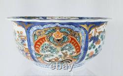 Antique Fine Japanese Imari Style Underglaze Blue Enameled Large Bowl