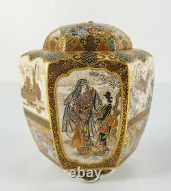 Antique Fine Japanese Signed Satsuma Incense Burner Censer As Is Floral Figures