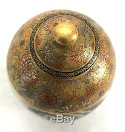 Antique Finely Detailed Japanese Meiji Period Satsuma Dragon Urn with Lid 4 1/4