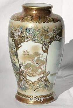 Antique Finely Detailed Japanese Satsuma Porcelain Vase