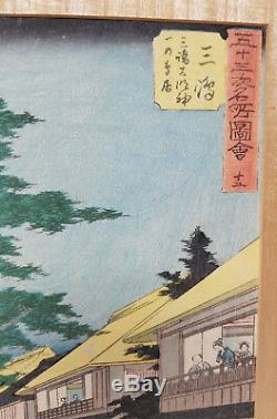 Antique Hiroshige Japanese Woodblock Print Shiba Miyanoshita Fine Laid Down