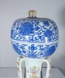 Antique Japanese Fine Imperial Quality Arita Porcelain Imari Satsuma Dish Signed