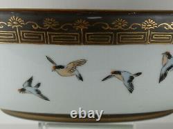 Antique Japanese Fine Kutani Enamelled Gilt Porcelain Large Bowl, Meiji, Signed