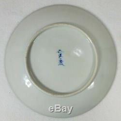 Antique Japanese Imari Fukagawa Porcelain Plate Finely Painted