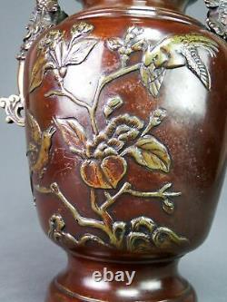 Antique Japanese Pair Bronze Meiji Vase Relief W Figural Shachihoko Handles Fine