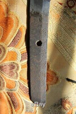Antique Japanese Wakizashi signed Bishu Osafune Norimitsu in fine koshirae