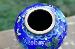 Antique Meiji Period Japanese Cloisonné covered Urn 5.5 Tall very fine work