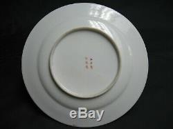 Antique set of 4 Finely Painted Japanese Meiji / Satsuma Porcelain Plates
