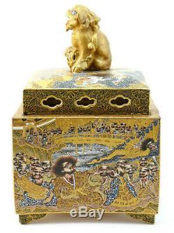 C1900, Kinkoku Workshop, Finely Decorated Antique Japanese Satsuma Koro, Signed