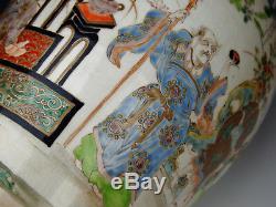 EXTRA FINE 1800s IMARI VASE 18 Inch Edo Meiji Ko-Imari Japanese Porcelain Byobu