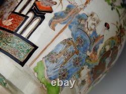 EXTRA FINE LARGE 1800s IMARI VASE 18 Inch Edo Meiji Ko-Imari Japanese Porcelain