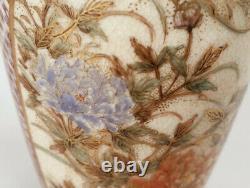 Extremely Finely Decorated Antique Japanese Satsuma Pottery Vase Very Detailed