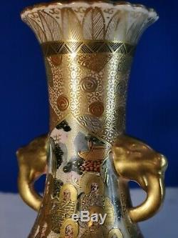 FINE ANTIQUE 19th JAPANESE MEIJI SATSUMA VASE THOUSAND FACES WITH GOLD