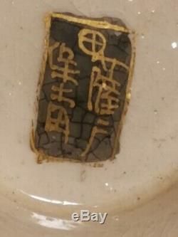 FINE ANTIQUE 19th JAPANESE MEIJI SATSUMA VASE THOUSAND FACES WITH GOLD