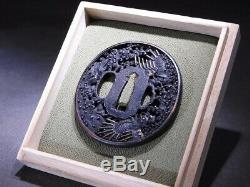 FINE Carving Dragons TSUBA 18-19thC Japanese Edo Samurai Koshirae Antique
