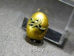FINE Dragonfly OJIME Bead NETSUKE 19thC Japanese Edo Meiji Inro Antique