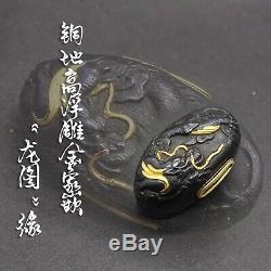 FINE KINKO KASHIRA Dragon 18-19thC Japanese Edo Original Antique Koshirae