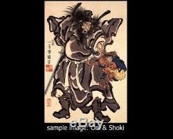 FINE KINKO KOZUKA ONI & SHOKI 18-19thC Japanese Original Antique Edo Koshirae