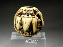 FINE Sukashi bori OJIME Bead NETSUKE 18-19thC Japanese Edo Inro Antique