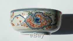 Fine 18th C Japanese Imari Bowl Kakiemon