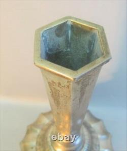 Fine 19th C. JAPANESE MEIJI-ERA Silvered Bronze Vase c. 1920 antique