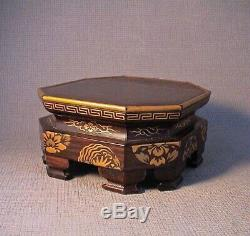 Fine 19thC Japanese Lacquer and Rosewood Octagonal Okimono or Vase Stand