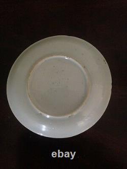Fine And Rare C18th Japanese Imari Porcelain Dish