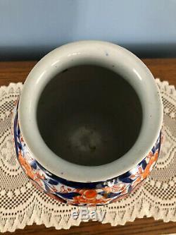 Fine Antique 19th Century Japanese Imari Vase with Christie's Auction Label
