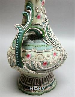 Fine Antique JAPANESE MEIJI-ERA SATSUMA Moriage Vase with Phoenix c. 1900 antique
