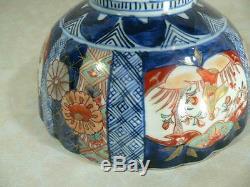 Fine Antique Japanese Imari Porcelain Bowl Scalloped Rimmed Meiji Period