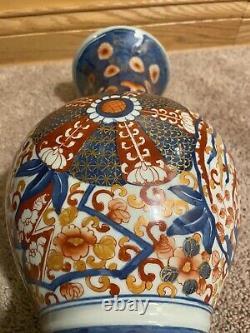 Fine Antique Japanese Imari Porcelain Vase Signed 19th century