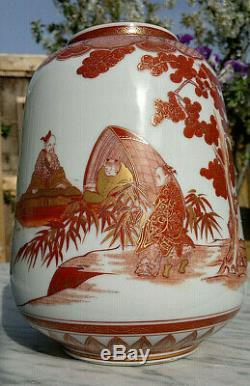 Fine Antique Japanese Kutani Yaki Porcelain Vase Meiji c1870 Mark 8.5 tall