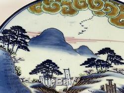 Fine Antique Japanese Meiji Fukagawa Porcelain Landscape Scene 10 Plate