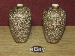 Fine Antique Japanese Miniature Satsuma Vases