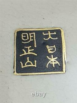 Fine Antique Japanese Satsuma Hexagonal Bowl Signed Meiji Period (1868-1912)