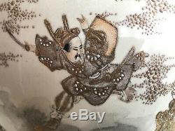 Fine Antique Japanese Satsuma Pottery Meiji Samurai Vase with Dragon Design
