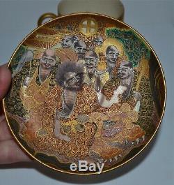 Fine Antique Japanese Satsuma'Thousand Faces' Cup and Saucer Dragon Meiji