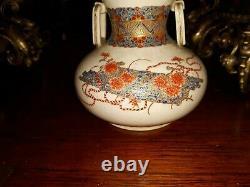 Fine Antique Japanese Satsuma Vase