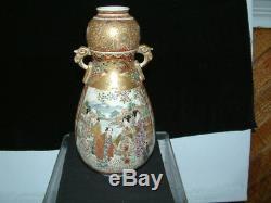 Fine Antique Japanese Satsuma Vase, Artist Marks, In Very Good Condition