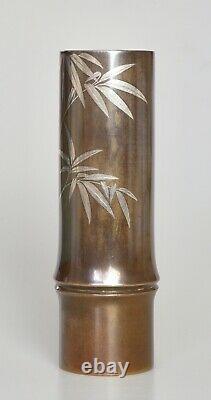 Fine Antique Japanese Silver Inlaid Ikebana Bronze Vase Signed Meiji period
