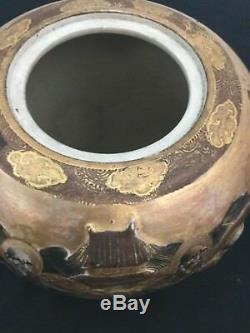 Fine Antique Japanese satsuma vase with lid Meji period late 19th cent