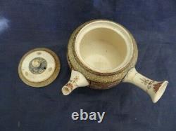 Fine Antique Meiji Period Japanese Miniature Satsuma Teapot With Lid And Handle