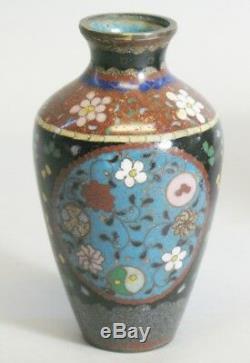 Fine Antique Meiji-era Japanese 5 Cloisonne Vase with Goldstone c. 1890